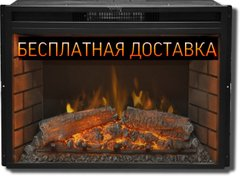 Электрокамин Royal Flame Goodfire 26 Led